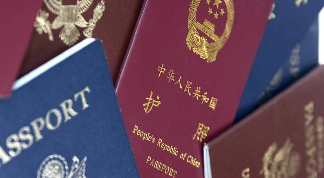 Immigration to Japan : Willamette World News